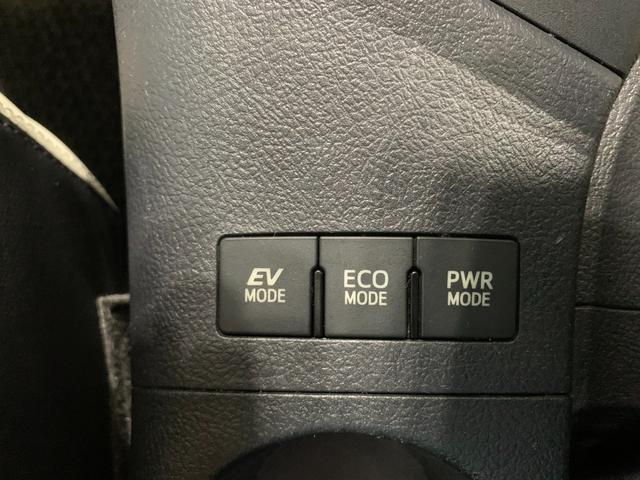 ハイブリッドGパッケージ ワンオーナー 純正SDナビ フルセグ 走行中OK DVD SD録音 バックモニター ビルトインETC レザー調シート シートヒーター トヨタセーフティセンス クルコン LEDオートライト(51枚目)