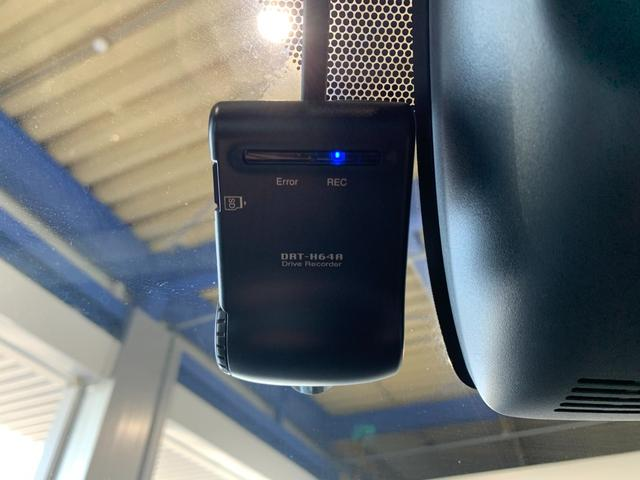 ハイブリッドGパッケージ ワンオーナー 純正SDナビ フルセグ 走行中OK DVD SD録音 バックモニター ビルトインETC レザー調シート シートヒーター トヨタセーフティセンス クルコン LEDオートライト(53枚目)