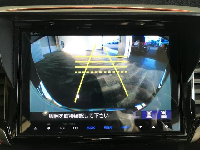 アブソルート・20thアニバーサリーパッケージ 純正8インチメモリーナビ フルセグ DVD HDMI バックモニター リアフリップダウンモニター ホンダセンシング LEDオートライト パドルシフト クルコン 両側パワースライドドア ビルトインETC(11枚目)