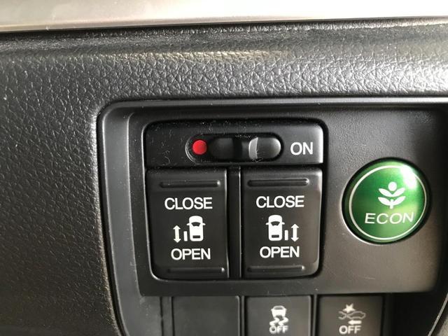 アブソルート・20thアニバーサリーパッケージ 純正8インチメモリーナビ フルセグ DVD HDMI バックモニター リアフリップダウンモニター ホンダセンシング LEDオートライト パドルシフト クルコン 両側パワースライドドア ビルトインETC(12枚目)