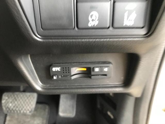 アブソルート・20thアニバーサリーパッケージ 純正8インチメモリーナビ フルセグ DVD HDMI バックモニター リアフリップダウンモニター ホンダセンシング LEDオートライト パドルシフト クルコン 両側パワースライドドア ビルトインETC(13枚目)