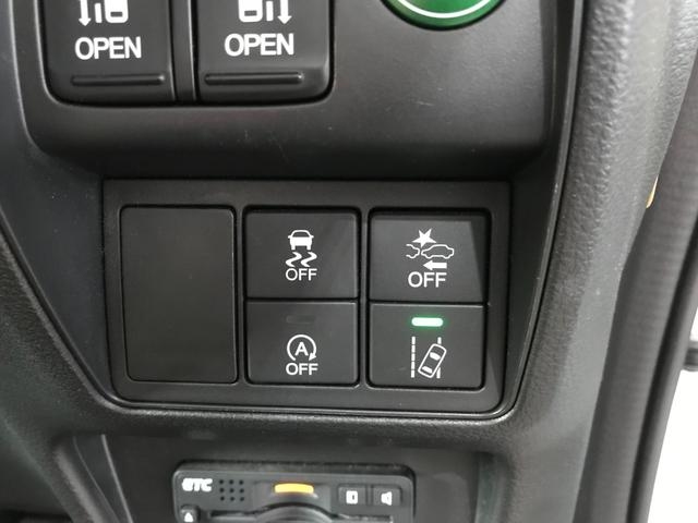 アブソルート・20thアニバーサリーパッケージ 純正8インチメモリーナビ フルセグ DVD HDMI バックモニター リアフリップダウンモニター ホンダセンシング LEDオートライト パドルシフト クルコン 両側パワースライドドア ビルトインETC(48枚目)