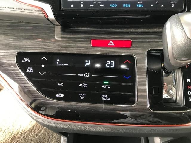 アブソルート・20thアニバーサリーパッケージ 純正8インチメモリーナビ フルセグ DVD HDMI バックモニター リアフリップダウンモニター ホンダセンシング LEDオートライト パドルシフト クルコン 両側パワースライドドア ビルトインETC(53枚目)