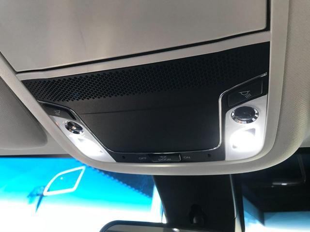 アブソルート・20thアニバーサリーパッケージ 純正8インチメモリーナビ フルセグ DVD HDMI バックモニター リアフリップダウンモニター ホンダセンシング LEDオートライト パドルシフト クルコン 両側パワースライドドア ビルトインETC(55枚目)