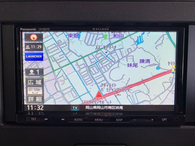 ハイブリッドFX 新品社外SDナビ フルセグ DVD Bluetooth バックモニター デュアルセンサーブレーキサポート レーンキープ 運転席シートヒーター HUD オートエアコン プッシュスタート スマートキー(8枚目)