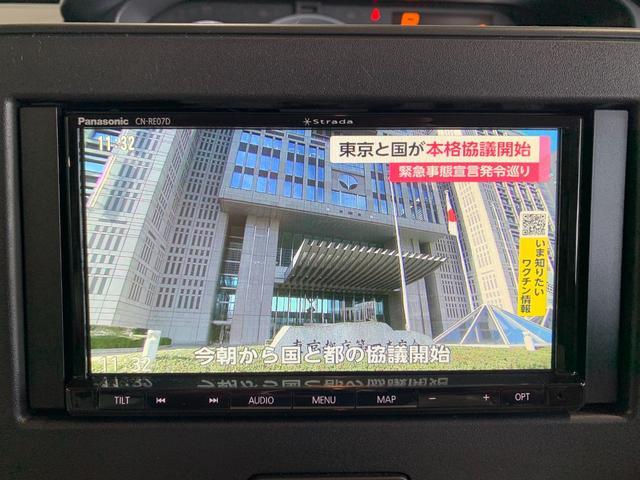 ハイブリッドFX 新品社外SDナビ フルセグ DVD Bluetooth バックモニター デュアルセンサーブレーキサポート レーンキープ 運転席シートヒーター HUD オートエアコン プッシュスタート スマートキー(9枚目)