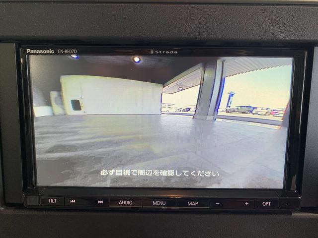 ハイブリッドFX 新品社外SDナビ フルセグ DVD Bluetooth バックモニター デュアルセンサーブレーキサポート レーンキープ 運転席シートヒーター HUD オートエアコン プッシュスタート スマートキー(10枚目)