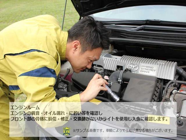 ハイブリッドT 新品社外SDナビ フルセグ DVD Bluetooth ステリモ バックモニター スズキセーフティサポート レーンキープ HUD パドルシフト クルコン プッシュスタート スマートキー 本革巻きステア(59枚目)