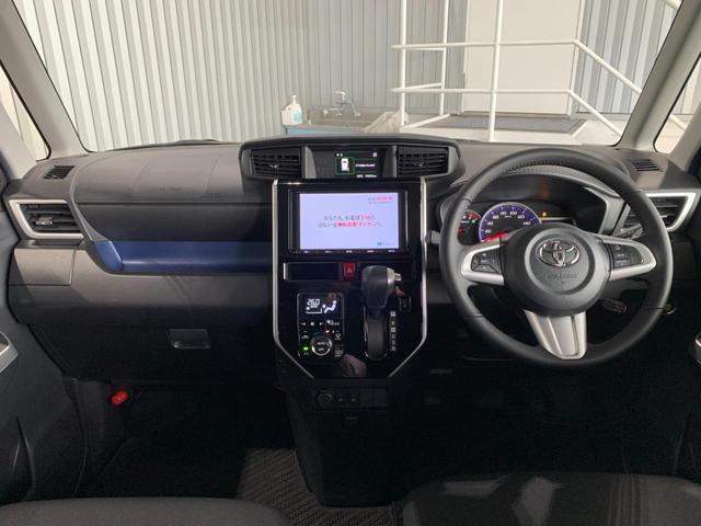 カスタムG S ワンオーナー 純正9インチSDナビ フルセグ 走行中OK DVD Bluetooth SD録音 両側電動 LEDオートライト ビルトインETC 前席シートヒーター クルコン 本革巻ステア スマアシ2(7枚目)