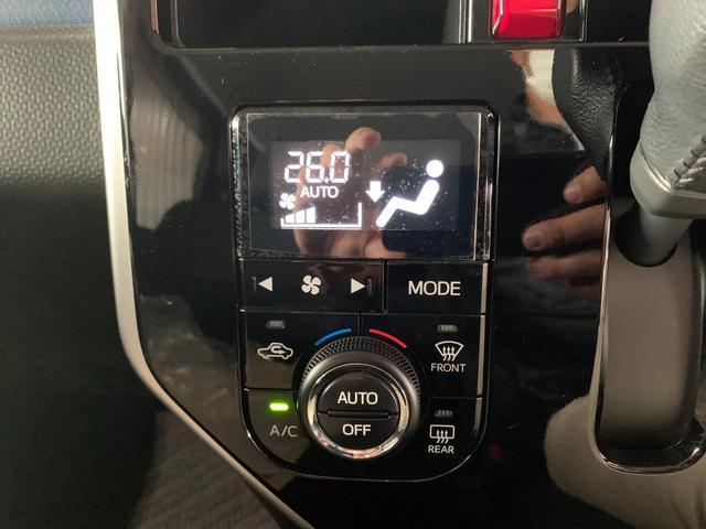 カスタムG S ワンオーナー 純正9インチSDナビ フルセグ 走行中OK DVD Bluetooth SD録音 両側電動 LEDオートライト ビルトインETC 前席シートヒーター クルコン 本革巻ステア スマアシ2(49枚目)