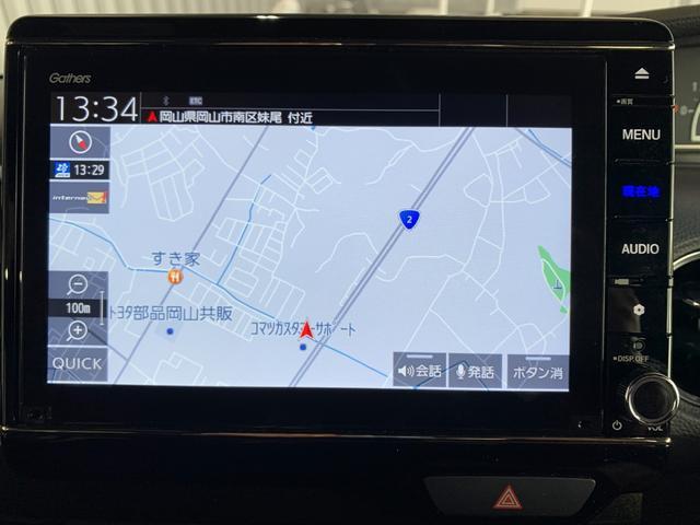 G・EXホンダセンシング 純正8インチメモリーナビ フルセグ DVD Bluetooth バックモニター レーンキープ LEDオートライト パワースライドドア ビルトインETC レーダークルーズコントロール スマートキー(9枚目)
