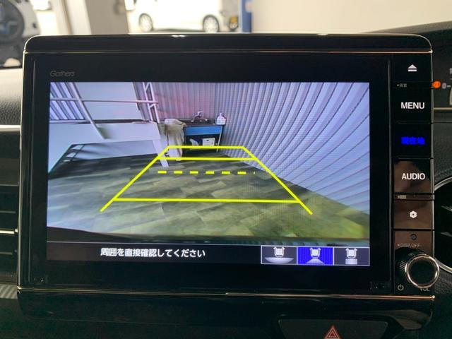 G・EXホンダセンシング 純正8インチメモリーナビ フルセグ DVD Bluetooth バックモニター レーンキープ LEDオートライト パワースライドドア ビルトインETC レーダークルーズコントロール スマートキー(45枚目)