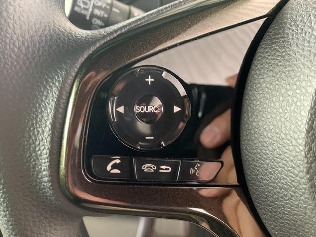 G・EXホンダセンシング 純正8インチメモリーナビ フルセグ DVD Bluetooth バックモニター レーンキープ LEDオートライト パワースライドドア ビルトインETC レーダークルーズコントロール スマートキー(48枚目)