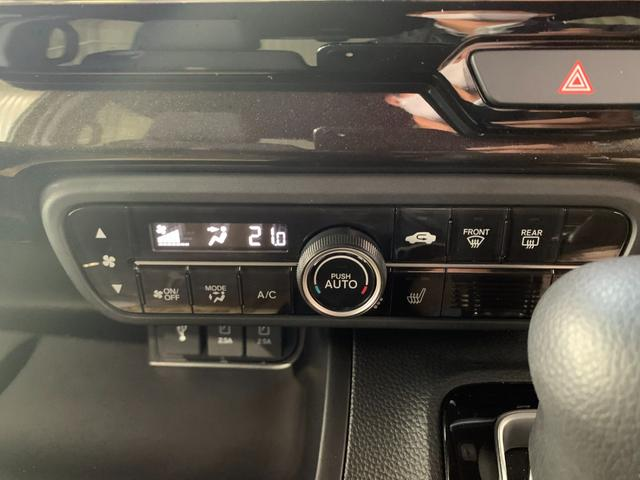 G・EXホンダセンシング 純正8インチメモリーナビ フルセグ DVD Bluetooth バックモニター レーンキープ LEDオートライト パワースライドドア ビルトインETC レーダークルーズコントロール スマートキー(49枚目)