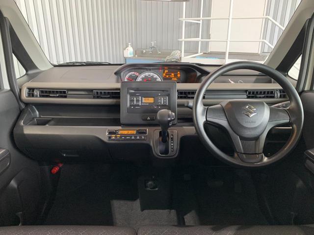 ハイブリッドFX 純正CD・デュアルセンサーブレーキサポート・レーンキープ・プッシュスタート・スマートキー・後退時ブレーキサポート・運転席シートヒーター・オートエアコン・オートライト・電格ミラー・アイドリングストップ(7枚目)
