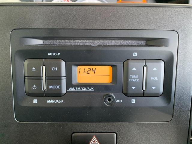 ハイブリッドFX 純正CD・デュアルセンサーブレーキサポート・レーンキープ・プッシュスタート・スマートキー・後退時ブレーキサポート・運転席シートヒーター・オートエアコン・オートライト・電格ミラー・アイドリングストップ(8枚目)