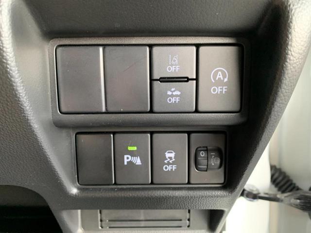 ハイブリッドFX 純正CD・デュアルセンサーブレーキサポート・レーンキープ・プッシュスタート・スマートキー・後退時ブレーキサポート・運転席シートヒーター・オートエアコン・オートライト・電格ミラー・アイドリングストップ(10枚目)