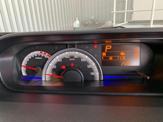 ハイブリッドFX 純正CD・デュアルセンサーブレーキサポート・レーンキープ・プッシュスタート・スマートキー・後退時ブレーキサポート・運転席シートヒーター・オートエアコン・オートライト・電格ミラー・アイドリングストップ(30枚目)