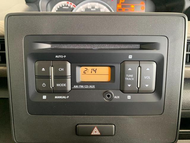 ハイブリッドFX 純正CD デュアルセンサーブレーキサポート レーンキープ プッシュスタート スマートキー アイドリングストップ 後退時ブレーキサポート 運転席シートヒーター オートエアコン オートライト(8枚目)