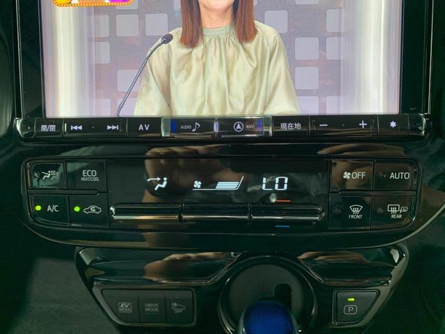 Aツーリングセレクション ワンオーナー アルパイン9インチSDナビ フルセグ DVD Bluetooth バックモニター HUD トヨタセーフティセンス レーンキープ BSM クリアランスソナー 前後ドラレコ シートヒーター(51枚目)