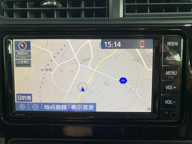 Sスタイルブラック 純正SDナビ ワンセグ Bluetooth バックモニター プッシュスタート スマートキー トヨタセーフティセンス レーンキープ オートハイビーム クリアランスソナー ビルトインETC オートライト(9枚目)