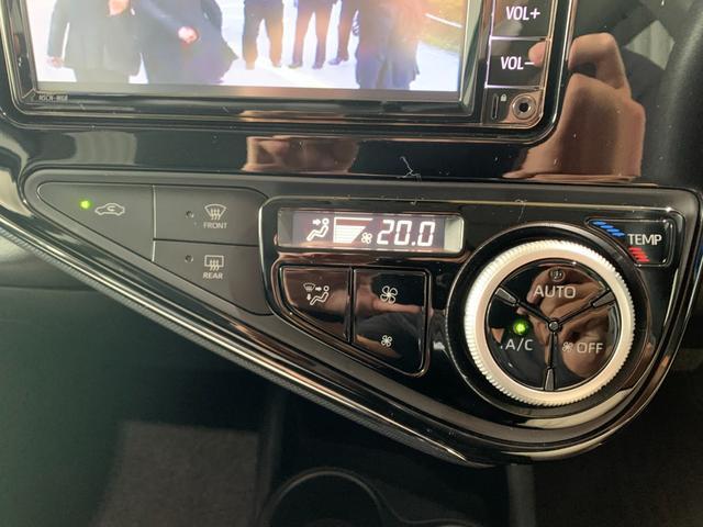 Sスタイルブラック 純正SDナビ ワンセグ Bluetooth バックモニター プッシュスタート スマートキー トヨタセーフティセンス レーンキープ オートハイビーム クリアランスソナー ビルトインETC オートライト(49枚目)