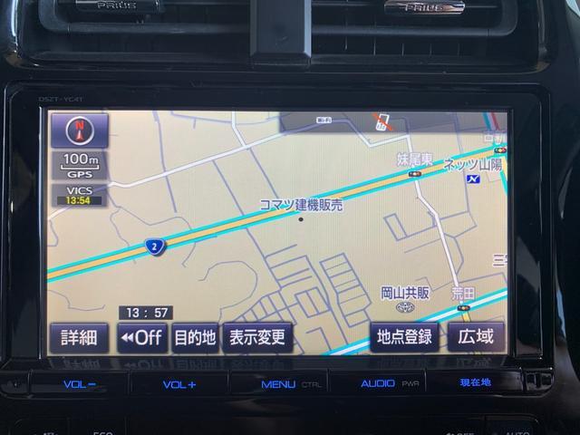 S サンルーフ 純正9インチSDナビ フルセグ DVD SD録音 Bluetooth バックカメラ TRDエアロ TRDサス TRDマフラー Sツーリング用17インチAW スマートキー LEDオートライト(8枚目)