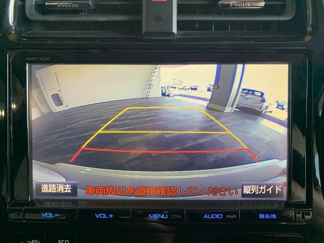 S サンルーフ 純正9インチSDナビ フルセグ DVD SD録音 Bluetooth バックカメラ TRDエアロ TRDサス TRDマフラー Sツーリング用17インチAW スマートキー LEDオートライト(10枚目)