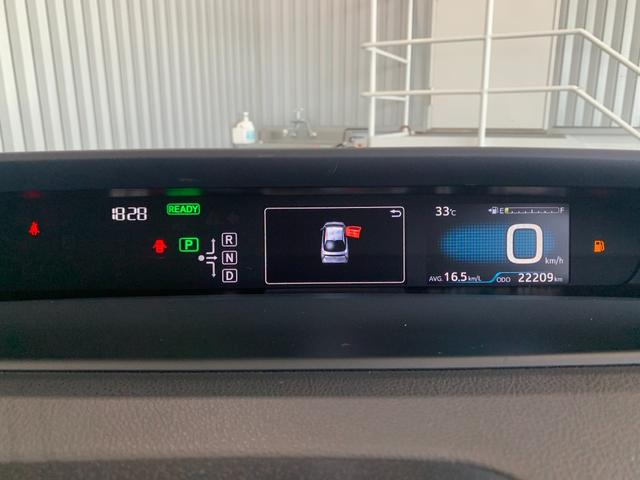 S サンルーフ 純正9インチSDナビ フルセグ DVD SD録音 Bluetooth バックカメラ TRDエアロ TRDサス TRDマフラー Sツーリング用17インチAW スマートキー LEDオートライト(37枚目)