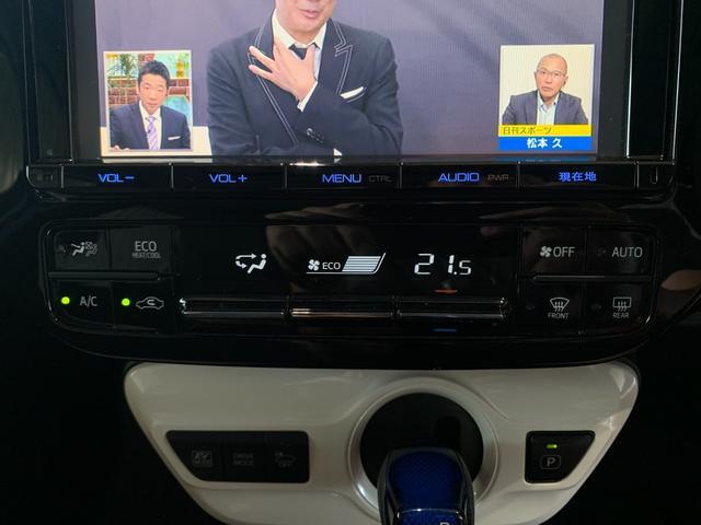 S サンルーフ 純正9インチSDナビ フルセグ DVD SD録音 Bluetooth バックカメラ TRDエアロ TRDサス TRDマフラー Sツーリング用17インチAW スマートキー LEDオートライト(50枚目)