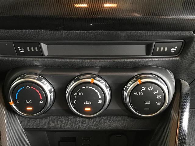 13S 純正メモリーナビ Bluetooth USB バックモニター スマートシティブレーキサポート プッシュスタート スマートキー LEDオートライト オートエアコン ETC シートヒーター(18枚目)