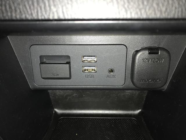 13S 純正メモリーナビ Bluetooth USB バックモニター スマートシティブレーキサポート プッシュスタート スマートキー LEDオートライト オートエアコン ETC シートヒーター(46枚目)