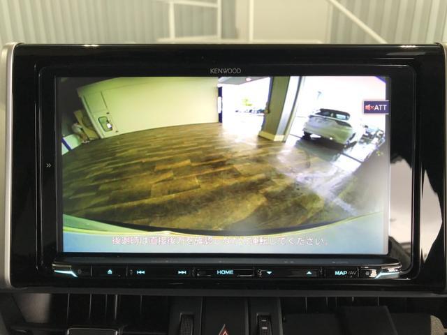 G Zパッケージ ワンオーナー 社外9インチメモリーナビ フルセグ DVD バックモニター トヨタセーフティセンス モデリスタエアロ 合皮レザーシート 運転席パワーシート シートヒーター 前後ドラレコ パワーバックドア(10枚目)