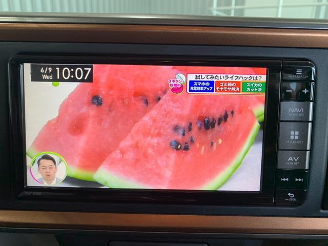 シルク SAIII 純正SDナビ フルセグ DVD Bluetooth パノラマモニター プッシュスタート スマートキー オートエアコン オートハイビーム LEDオートライト ETC クリアランスソナー 合皮レザーカバー(10枚目)