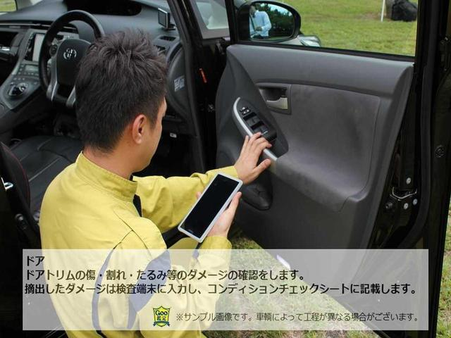 シルク SAIII 純正SDナビ フルセグ DVD Bluetooth パノラマモニター プッシュスタート スマートキー オートエアコン オートハイビーム LEDオートライト ETC クリアランスソナー 合皮レザーカバー(57枚目)