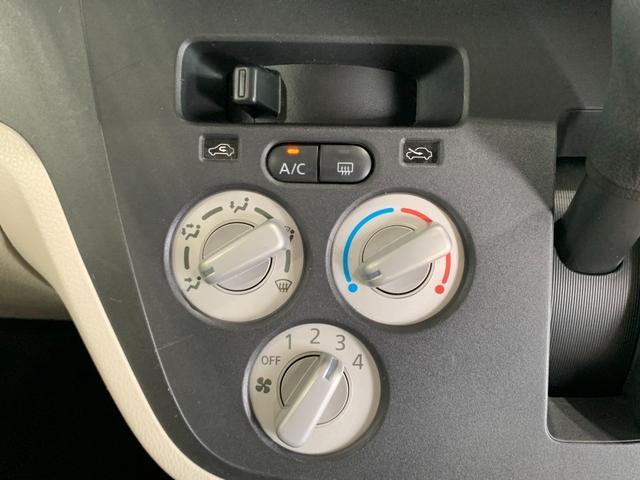 E 社外SDナビ フルセグ DVD Bluetooth バックモニター キーレスエントリー ETC アイドリングストップ フォグ Wエアバック ABS 電格ミラー フロアマット バイザー(10枚目)