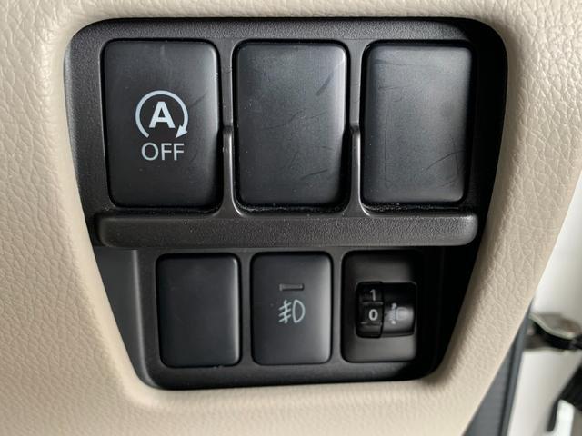 E 社外SDナビ フルセグ DVD Bluetooth バックモニター キーレスエントリー ETC アイドリングストップ フォグ Wエアバック ABS 電格ミラー フロアマット バイザー(11枚目)