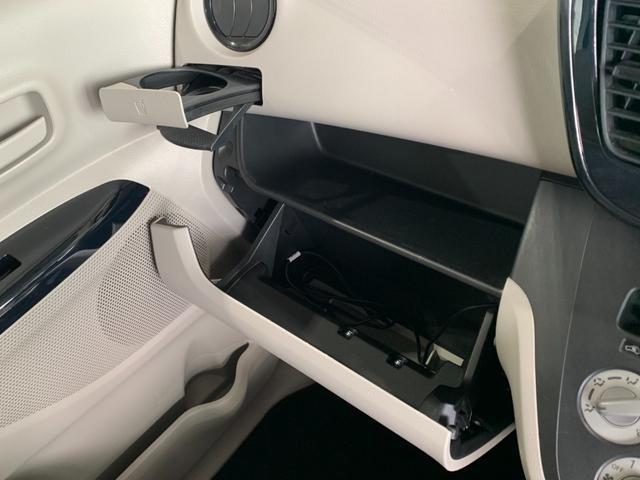 E 社外SDナビ フルセグ DVD Bluetooth バックモニター キーレスエントリー ETC アイドリングストップ フォグ Wエアバック ABS 電格ミラー フロアマット バイザー(13枚目)