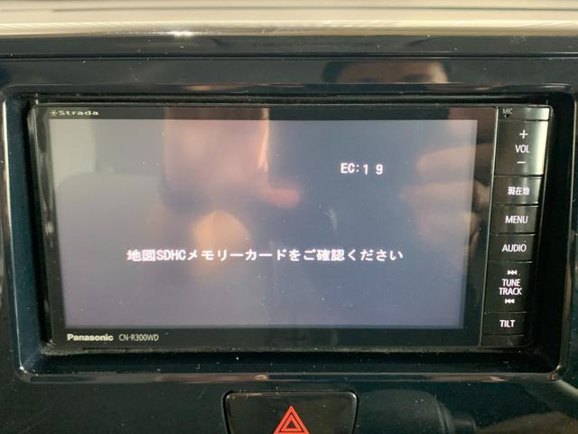 E 社外SDナビ フルセグ DVD Bluetooth バックモニター キーレスエントリー ETC アイドリングストップ フォグ Wエアバック ABS 電格ミラー フロアマット バイザー(25枚目)