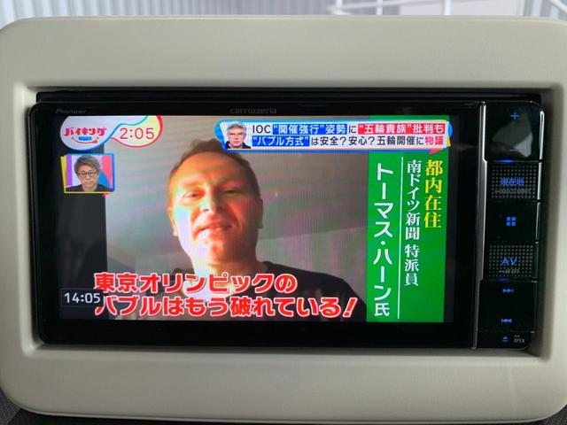 L ユーザー様買取車 ワンオーナー 社外メモリーナビ フルセグ DVD Bluetooth HDMI レーダーブレーキサポート レーンキープ 運転席シートヒーター オートライト ETC 前後ドラレコ(9枚目)