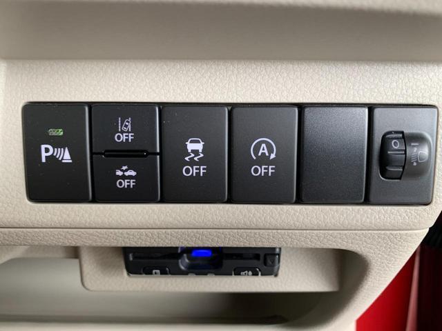 L ユーザー様買取車 ワンオーナー 社外メモリーナビ フルセグ DVD Bluetooth HDMI レーダーブレーキサポート レーンキープ 運転席シートヒーター オートライト ETC 前後ドラレコ(12枚目)