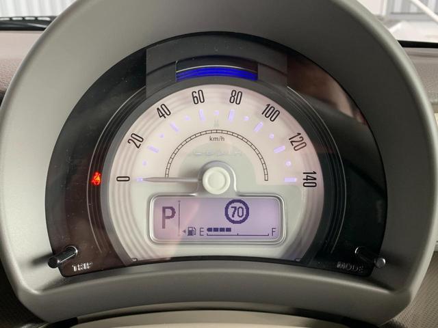 L ユーザー様買取車 ワンオーナー 社外メモリーナビ フルセグ DVD Bluetooth HDMI レーダーブレーキサポート レーンキープ 運転席シートヒーター オートライト ETC 前後ドラレコ(25枚目)