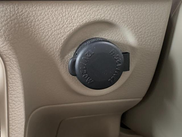 L ユーザー様買取車 ワンオーナー 社外メモリーナビ フルセグ DVD Bluetooth HDMI レーダーブレーキサポート レーンキープ 運転席シートヒーター オートライト ETC 前後ドラレコ(46枚目)