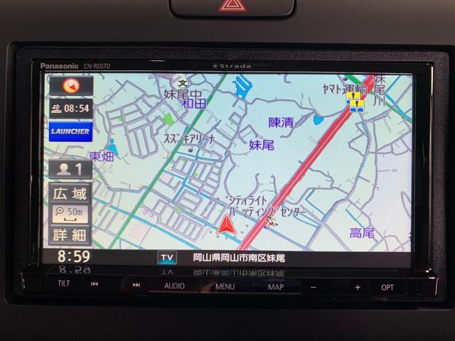 G・ホンダセンシング 登録済未使用車 新品社外SDナビ フルセグ DVD Bluetooth バックモニター ホンダセンシング レーンキープ スマートキー 両側パワースライド クルコン ビルトインETC オートライト(9枚目)