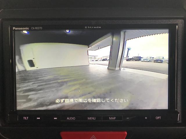 G・Lパッケージ 新品社外SDナビ フルセグ DVD Bluetooth ステリモ バックモニター プッシュスタート スマートキー HIDオートライト 電動スライドドア オートエアコン ドラレコ ウィンカーミラー(10枚目)