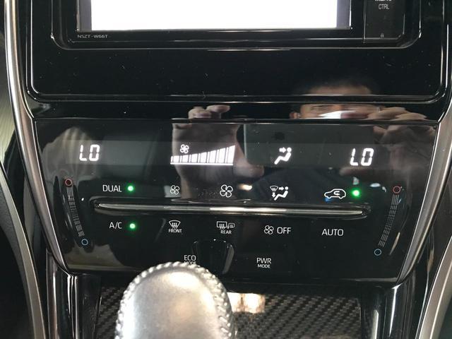 エレガンス GRスポーツ 純正SDナビ フルセグ 走行中OK DVD バックカメラ サンルーフ トヨタセーフティセンス レーダークルーズ 専用合皮ハーフレザーシート 専用19インチAW ビルトインETC ドラレコ パワーシート(52枚目)