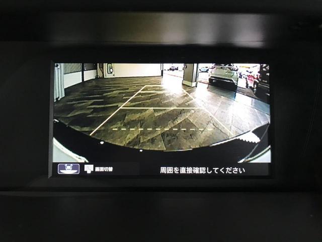 EX ワンオーナー 純正メモリーナビ フルセグ バックモニター ホンダセンシング レーンキープ レーダークルーズ プッシュスタート ビルトインETC 黒合皮ハーフレザーシート シートヒーター パワーシート(11枚目)