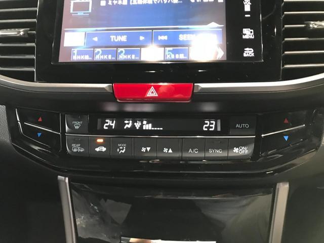 EX ワンオーナー 純正メモリーナビ フルセグ バックモニター ホンダセンシング レーンキープ レーダークルーズ プッシュスタート ビルトインETC 黒合皮ハーフレザーシート シートヒーター パワーシート(52枚目)