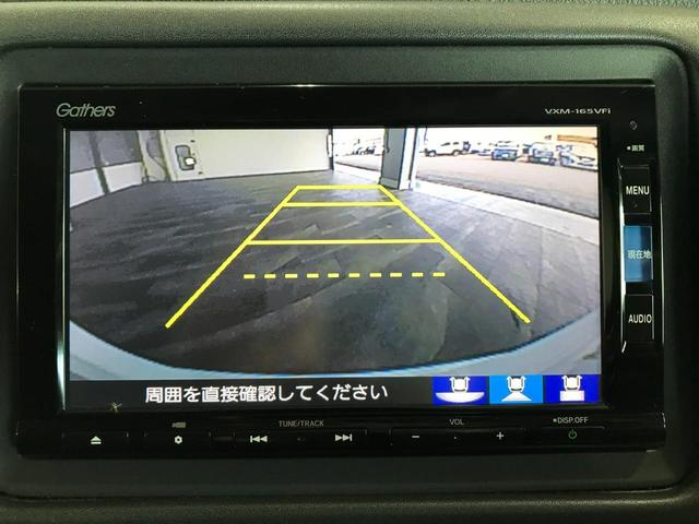 ハイブリッドZ・ホンダセンシング ワンオーナー 純正メモリーナビ フルセグ 走行中OK DVD Bluetooth バックモニター ホンダセンシング レーンキープ レーダークルーズ 合皮ハーフレザーシート シートヒータ- ルーフレール(11枚目)