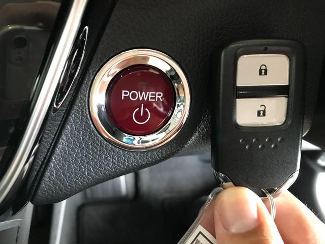 ハイブリッドZ・ホンダセンシング ワンオーナー 純正メモリーナビ フルセグ 走行中OK DVD Bluetooth バックモニター ホンダセンシング レーンキープ レーダークルーズ 合皮ハーフレザーシート シートヒータ- ルーフレール(15枚目)